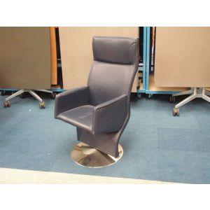 High Back Reception Chair