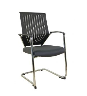 CVC Cantilever Visitor Chair