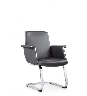 Gino Cantilever Visitors Chair