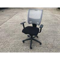 Black & Grey Operator Chair