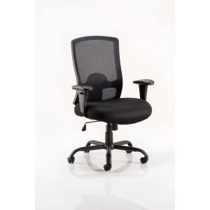 Heavy Duty Task Mesh Operator Chair