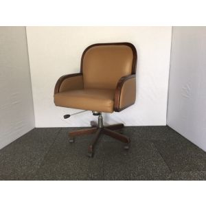 Tan Leather Desk Chair with Brown Frame